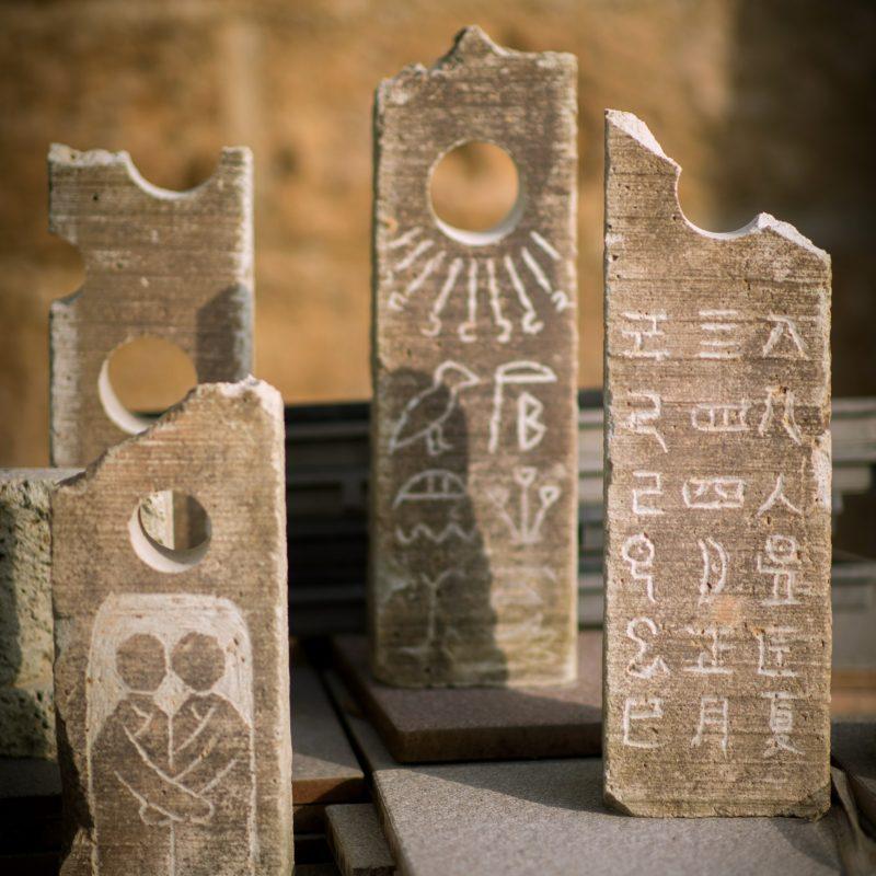 古代文字の彫られた石板